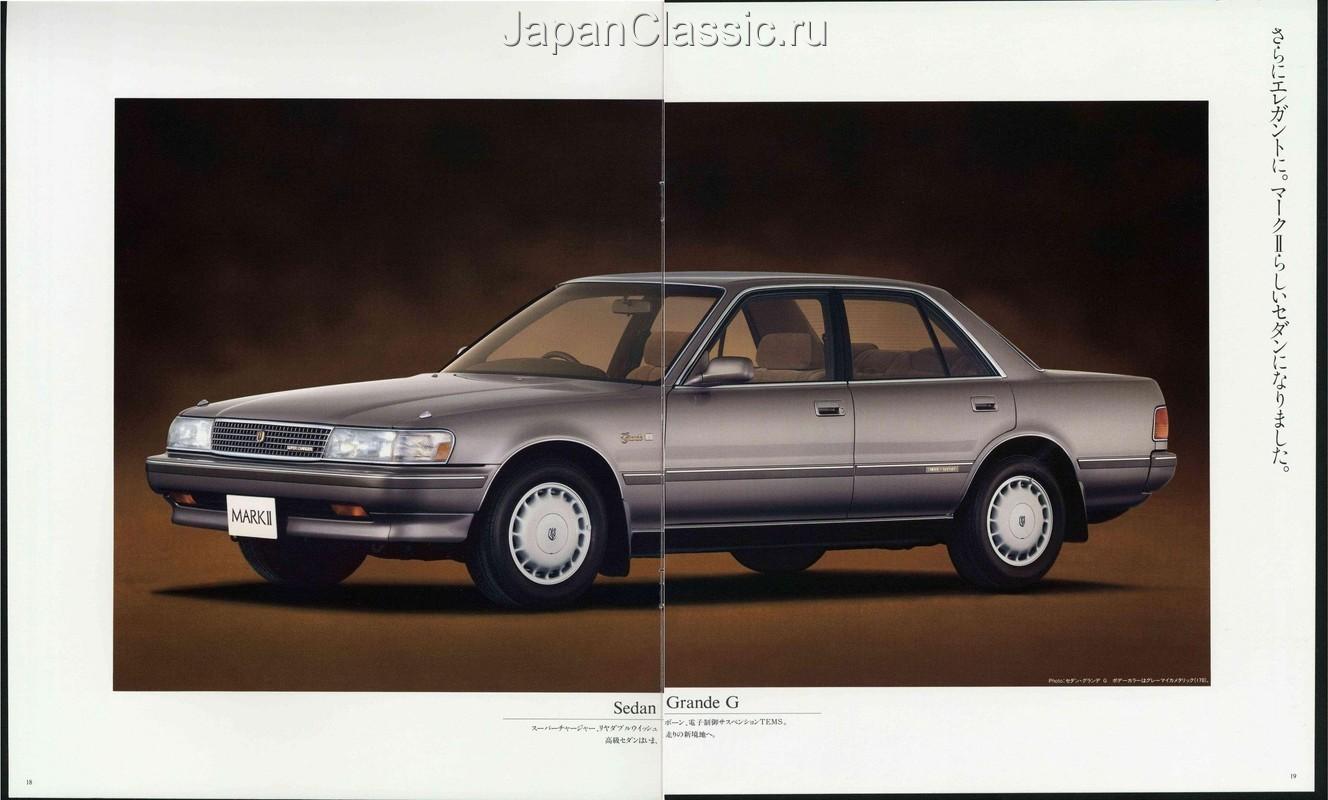 Toyota Mark Ii 1988 X80 01 Japanclassic