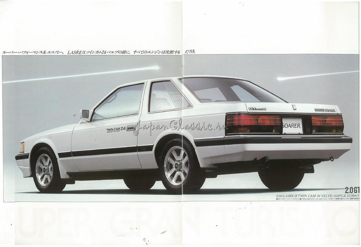 Toyota Soarer 1986 Z10 Japanclassic