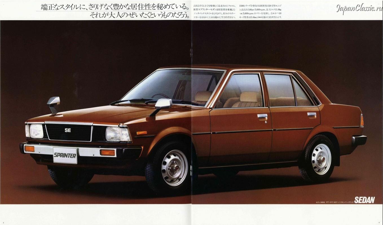 Toyota Sprinter 1979 LIFTBACK E70 - JapanClassic