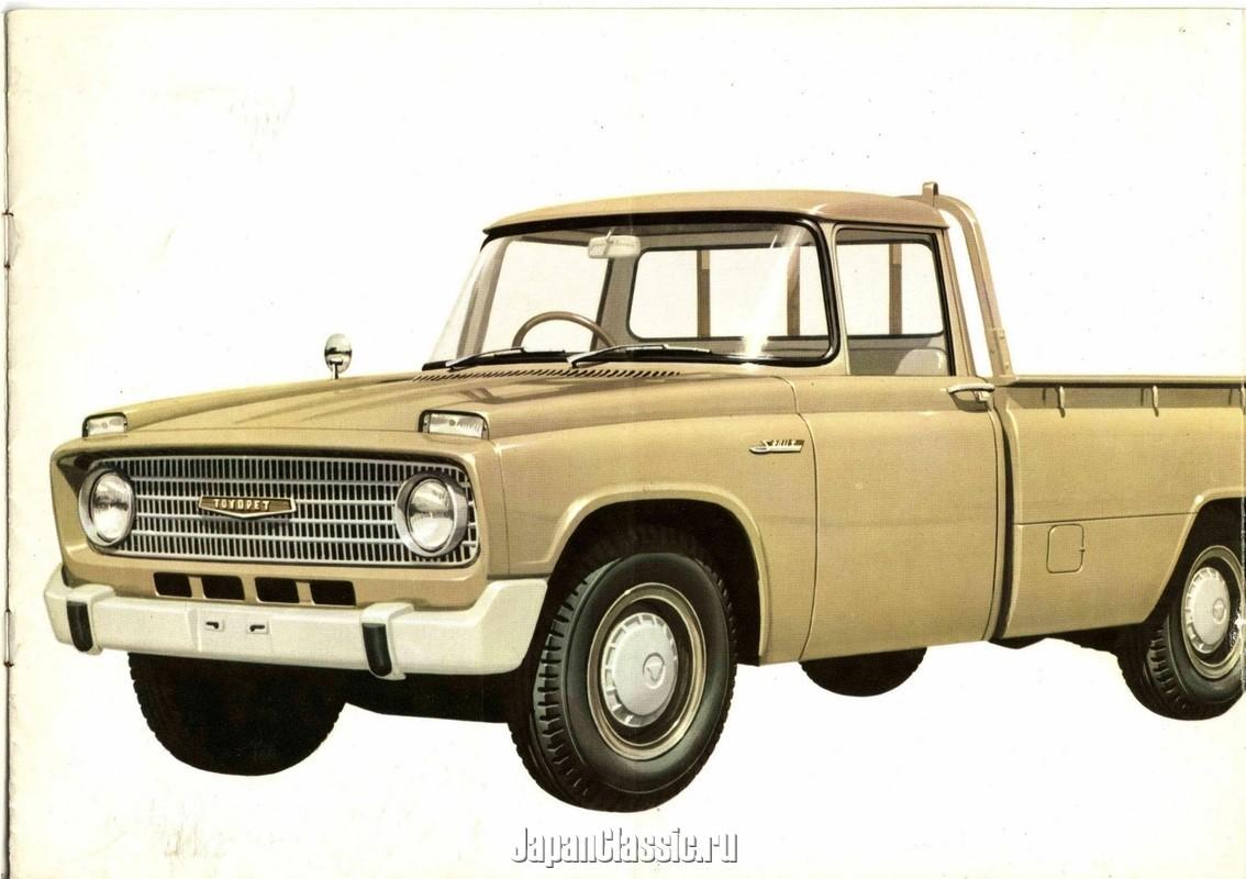 Toyota Stout 1960 Rk45 Japanclassic