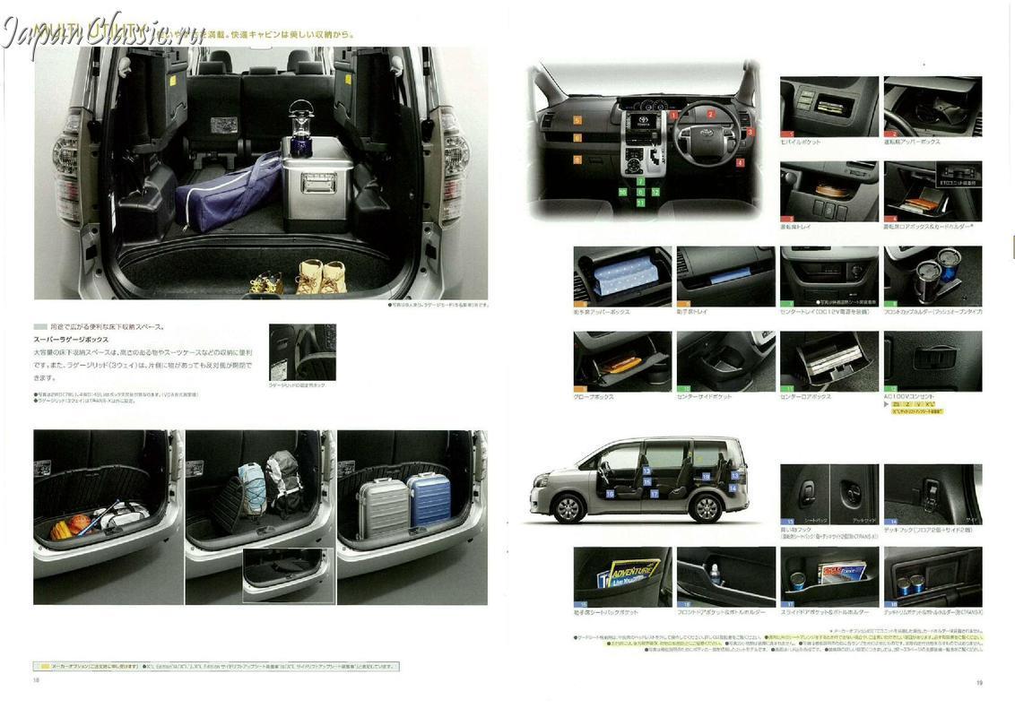 Toyota Voxy 2011 R70 Japanclassic